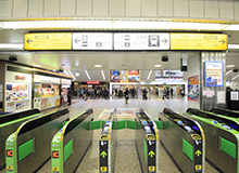 Exit the JR Hachioji ticket gates and head to the North Exit.