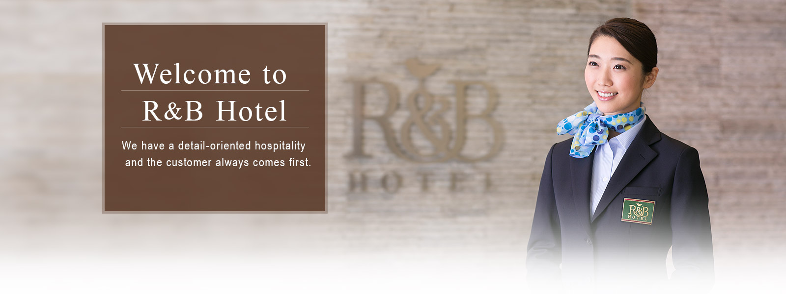 Welcome to R&B Hotel