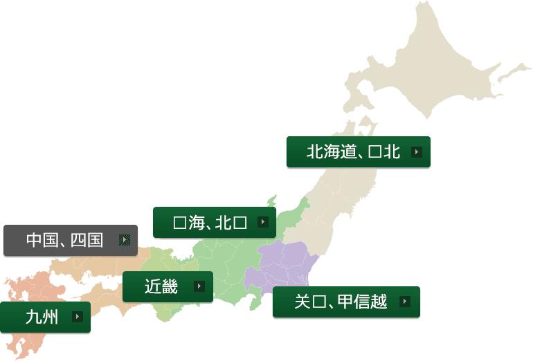 查询日本全国的R&B酒店