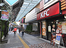 The KFC next to the hotel will be your landmark to look for.