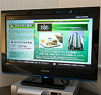 Video on Demand System