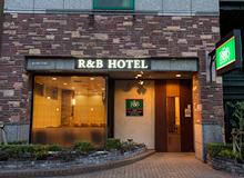 東日本橋R&B飯店入口