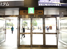 Exit from the 2F West Exit of the Sendai Station.