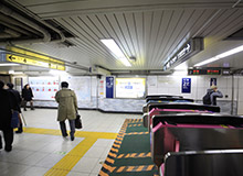 After getting off on Toyocho Station, exit at the ticket gates toward Minami-Sunamachi.