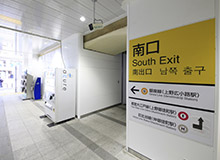 Exit from the South Exit of Okachimachi Station and head to the left towards Ginza Line.